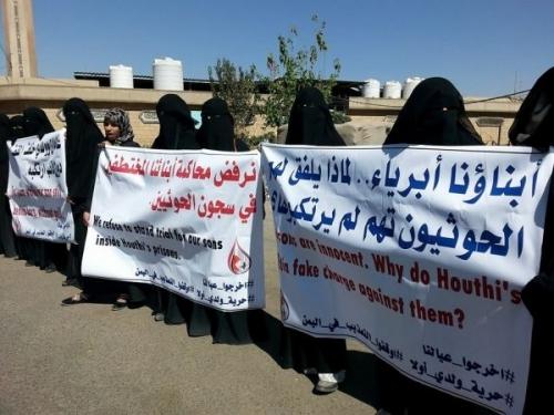 960 مختطفًا في سجون الحوثي.. و213 مقر احتجاز للمليشيا باليمن خلال عامين