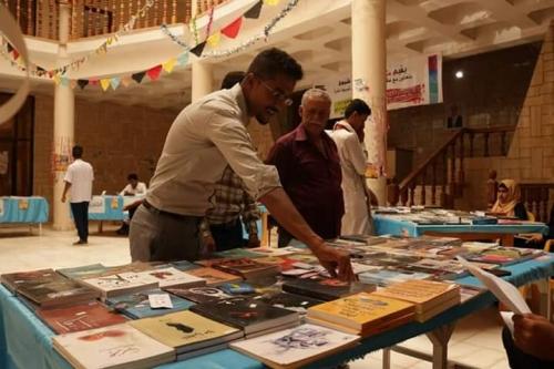 شاهد.. مكتب ثقافة شبوة يختتم معرض الكتاب الأول بالمحافظة
