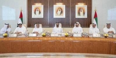 الإمارات تقر نظاما جديدا بشأن إقامة الوافدين بعد التقاعد