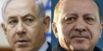 """""""اتصالات سرية"""" بين إسرائيل وتركيا"""