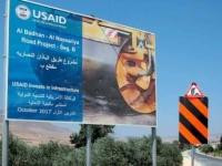 الولايات المتحدة توقف المزيد من المساعدات للفلسطينيين