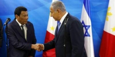 بتكلفة 50 مليون دولار.. إسرائيل تفتتح مصنع أسلحة في الفلبين