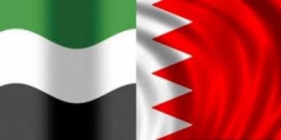 الإمارات والبحرين تبحثان  برنامج إرسال مواد غذائية أساسية إلى اليمن