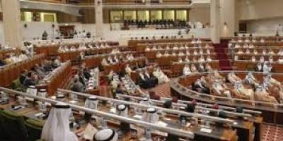 الشعبة البرلمانية الإماراتية تضع روشتة لتعزيز التعايش والتماسك المجتمعى