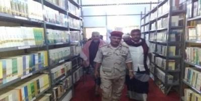 افتتاح المكتبة الوطنية بالضالع بعد إعادة تأهيلها (صورة)