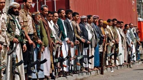 صحيفة سعودية تكشف خيوط مؤامرة قطرية جديدة في اليمن
