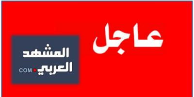 عاجل : التحالف يبدأ عمليات عسكرية واسعة لتحرير الحديدة