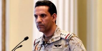 التحالف العربي: العمليات العسكرية في اليمن تسير وفق القانون الدولي والإنساني