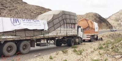 الانقلابيون يحتجزون 4 سيارات إغاثية أممية في إب