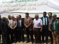 129 طنًا أدوية لمستشفيات عدن من مركز الملك سلمان للإغاثة