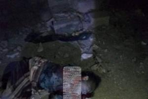 مقتل شخص بانفجار قنبلة يدوية في جعار أبين