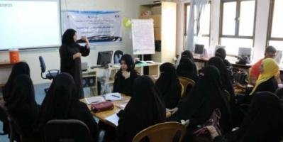 اختتام برنامج تدريبي حول نشر ثقافة السلام لمعلميّ الثانوية في عدن ولحج