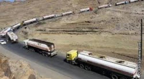 وكيل حضرموت يمنع دخول ناقلات المشتقات النفطية