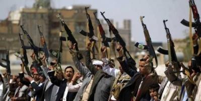 أرقام مرعبة لضحايا الحوثيين في اليمن