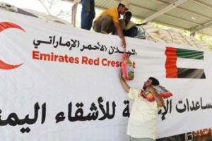 بالفيديو.. مسؤول يمني: لولا الهلال الأحمر الإماراتي لزادت المجاعات