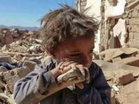 المتاجرة بدموع فراس.. تفضح الحوثيين في جنيف
