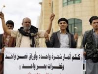 صحيفة دولية: الحوثيون يستخدمون القضاء لاضطهاد البهائيين في صنعاء
