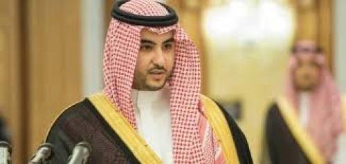 سفير السعودية بواشنطن: سنحمي البحر الأحمر من مليشيات إيران