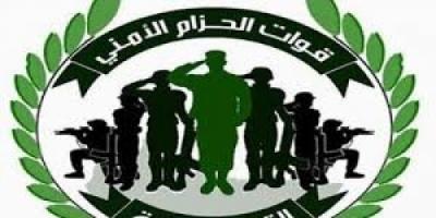 """بالتفاصيل.. قيادة الحزام الأمني بلحج تكذب رواية """"الإصلاح"""" بشأن احتجاز نشطاء من الحزب"""