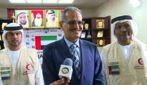 دعم إماراتي لـ70 ألف طالب يمني بالزي المدرسي