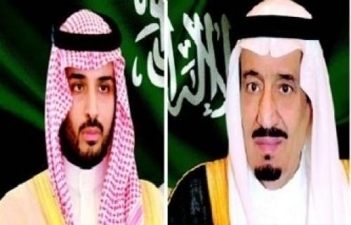 الزُبيدي يهنئ  الملك سلمان وولي عهده  باليوم الوطني السعودي الـ88