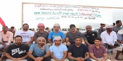 """بدعم إماراتي .. اختتام بطولة أبو مبارك لكرة القدم بسقطرى  """"صور"""""""