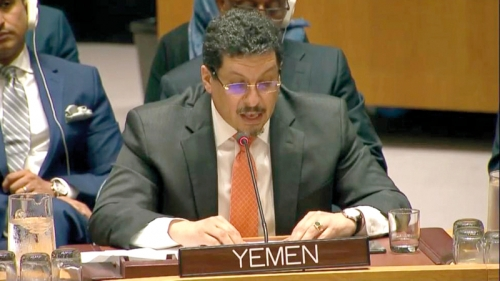 مندوب اليمن لدى الأمم المتحدة بمجلس الأمن: نعاني المجاعة بسبب مليشيا الحوثي ( النص الكامل للكلمة )