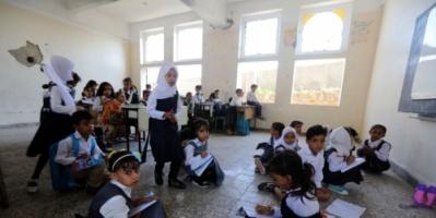 مناهج الحوثي تغتال الطفولة