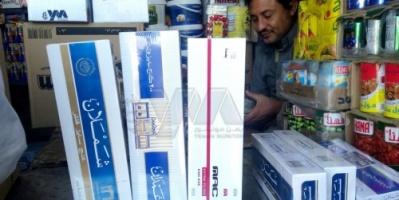 """وثيقة تكشف مخطط الحوثي لنهب مصنع """"كمران"""""""