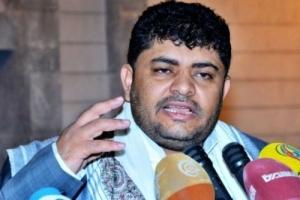 دعوة غريبة من الحوثي لرئيس وزراء باكستان.. تعرف على السبب