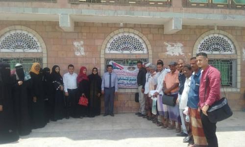 الدائرة العامة لحقوق الانسان في المجلس الانتقالي تعقد لقاء تشاوريا في محافظة لحج