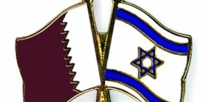 التطبيع القطري الإسرائيلي.. من السياسة إلى الرياضة