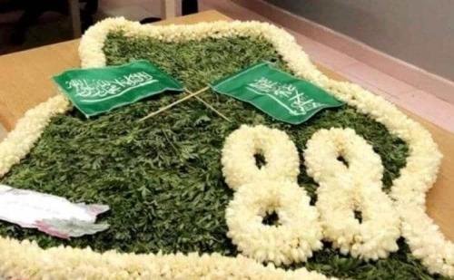شاهد.. يمنيون يحتفلون بالعيد الوطني للسعودية على طريقتهم الخاصة