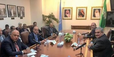 وزراء خارجية الإمارات والسعودية والبحرين ومصر والأردن يجتمعون بنيويورك
