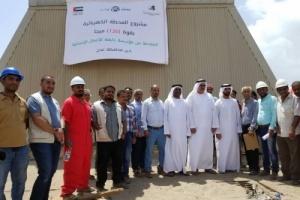 بعثة الهلال الإماراتي  تتفقد موقع محطة كهرباء تبنيها الإمارات بعدن