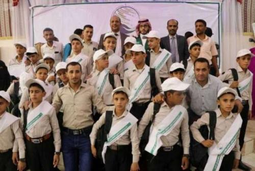 مركز الملك سلمان يحتفي بتأهيل 26 طفلاً جندتهم الميليشيات