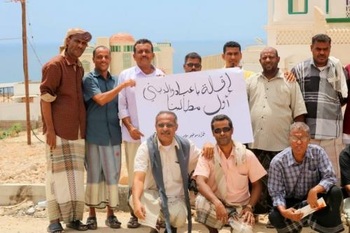 وقفة لعمال وموظفي مؤسسة باكثير أمام ديوان محافظ حضرموت للمطالبة بإقالة مدير المؤسسة