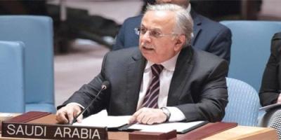 المعلمي: نريد فتح معابر اليمن للمساعدات وليس للسلاح