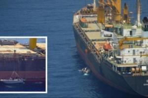 بسفينة تدير من خلالها الحوثيين.. إيران تواصل خرق القانون الدولي