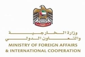 اتفاقية تعاون بين الإمارات والصليب الأحمر باليمن