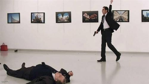 شاهد.. الكشف عن صور ومعلومات جديدة بواقعة اغتيال السفير الروسي في تركيا
