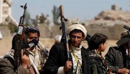 تقرير دولي يوثق جرائم مليشيات الحوثي