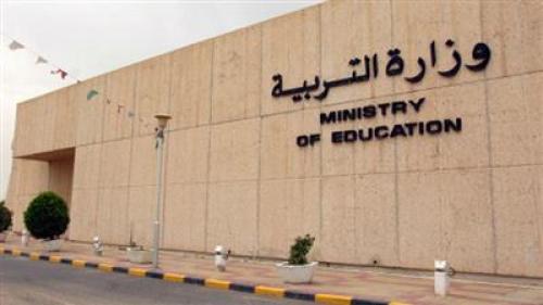 تحت ضغط المتشددين..رقابة صارمة على الكتب بالكويت