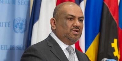 اليماني يدعو المجتمع الدولي للتحرك لوقف تهريب السلاح الإيراني لميليشيات الحوثي