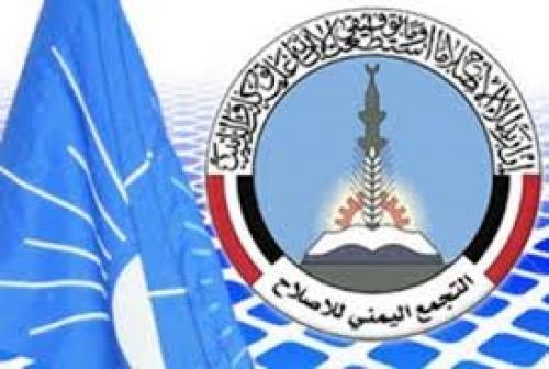 """الذئاب النائمة"""".. جناح الإخوان العسكري باليمن"""