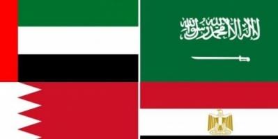 الإمارات تفند باسم دول المقاطعة بيان ممثل قطر بجنيف