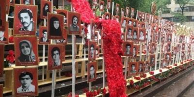 شاهد.. صور ضحايا القمع الإيراني تستقبل روحاني بالأمم المتحدة