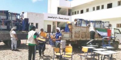 """""""خليفة الإنسانية"""" تواصل تقديم الدعم  لقطاع التعليم في سقطرى"""