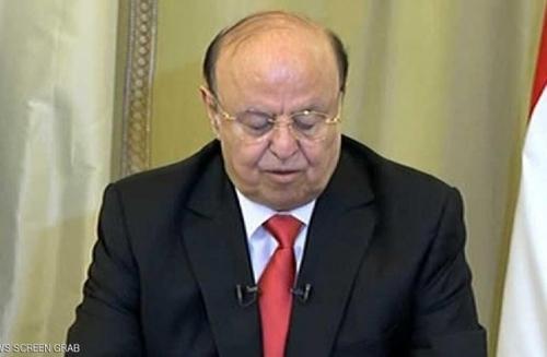 """""""هادي"""" يستنجد بالمجتمع الدول لوقف تدخلات إيران"""