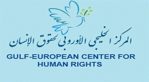دعوى ضد إيران في مجلس حقوق الإنسان بجنيف بعد تهديدها أكاديمياً إماراتياً